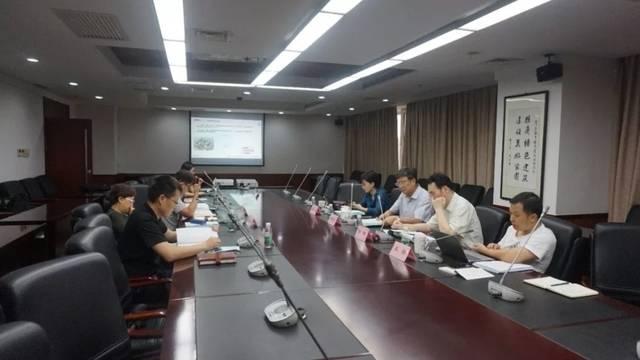 协会召开绿色建筑评价标准专家讨论会