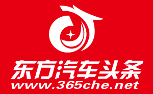 """冯兴亚:不在科技上领先的""""自主向上"""",都是空话_东方汽车头条"""