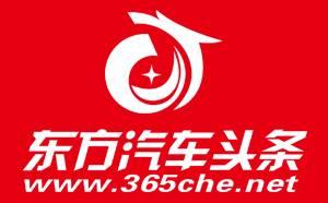 「北京车展」沃尔沃2.0T加持,配BOSE音响,吉利星瑞亮相!_东方汽车头条